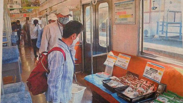 買い物列車